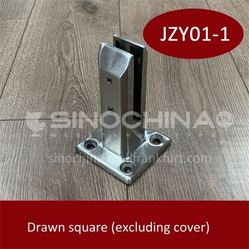 Stainless steel glass base JZY01-1