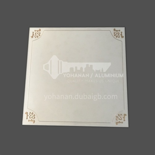 300*300mm aluminum gusset ceiling waterproof, fireproof and antifouling kitchen and bathroom special ceiling JLT7213