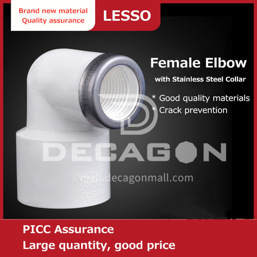 (Reducing) Female Elbow with Stainless Steel Collar (PVC-U Water Pipe Fittings) White