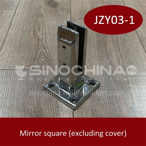 Stainless steel glass base JZY03-1