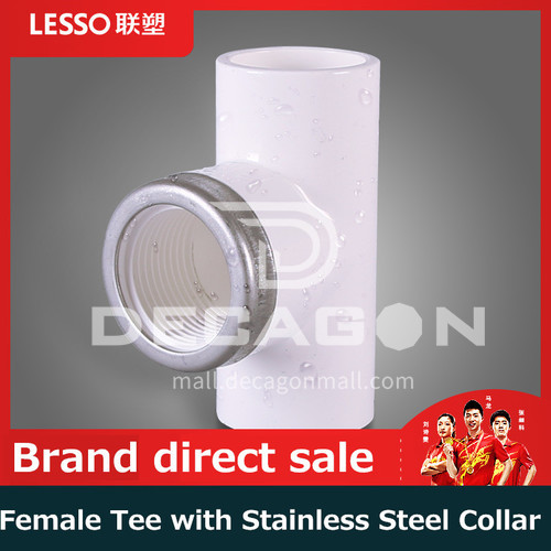 (Reducing) Female Tee with Stainless Steel Collar (PVC-U Water Pipe Fittings)