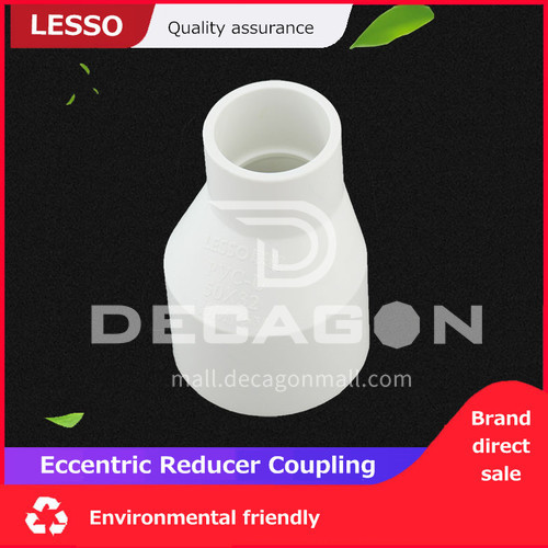 Eccentric Reducer Coupling (PVC-U Water Pipe Fittings) White