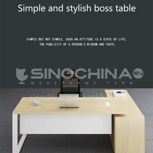 AFS-01A ED office desk log ribbon drawer stylish and simple