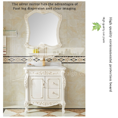 Europe type countryside combination bathroom cabinet  PVC  contracted jade defends bath  YQ-6179