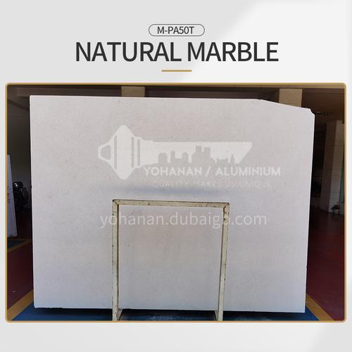 Classic European beige natural marble M-PA50T