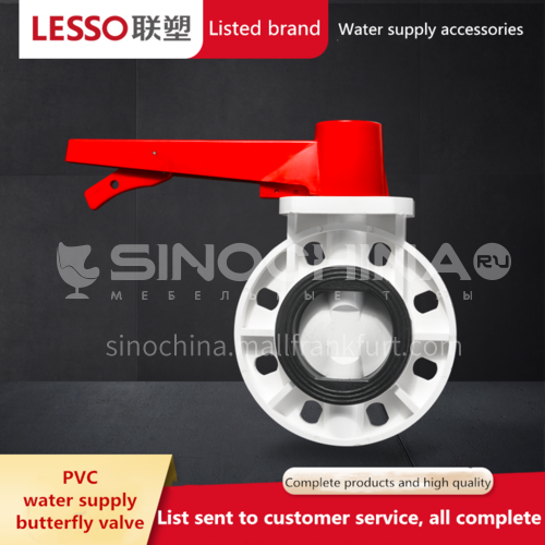 Butterfly Valve (Lever Handle Style) (PVC-U Water Pipe Fittings) White
