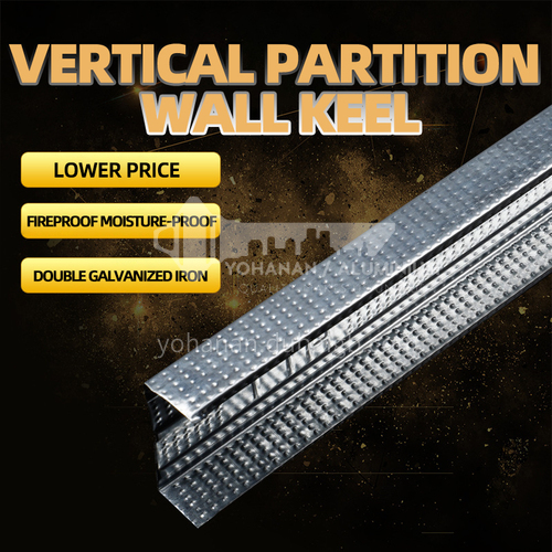Vertical Partition Wall keel