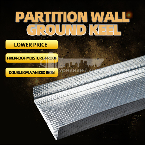 Partition Wall Ground keel