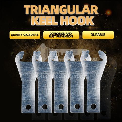Triangular keel Hook 100pcs