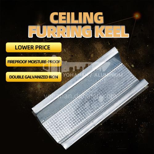 DGkeel Ceiling Furring Keel light steel