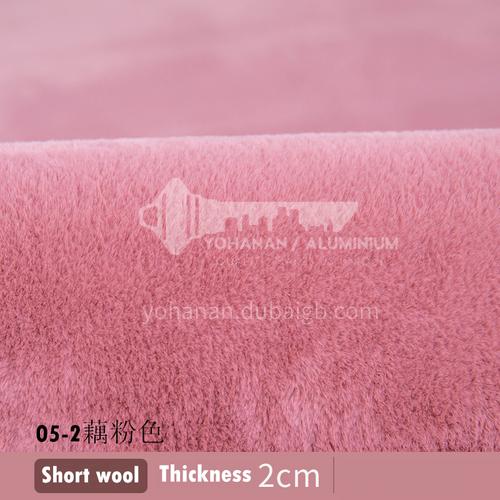 Imitation rabbit fur carpet HLD-03
