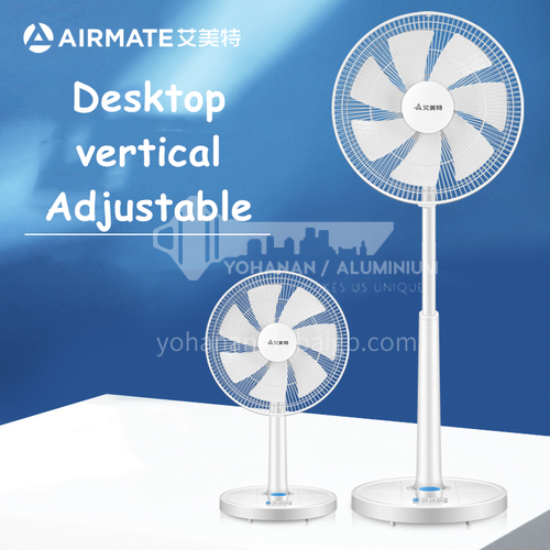 AIRMATE electric fan floor household silent small small electric fan floor fan DQ000732