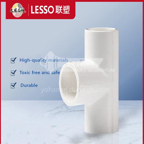 90° Tee (PVC-U Water Pipe Fittings) White