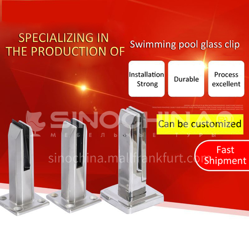 Stainless steel clip glass base RL-Y03-160mm