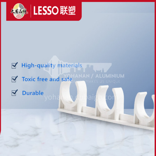 Clamp (Line Style) (PVC-U Water Pipe Fittings) White