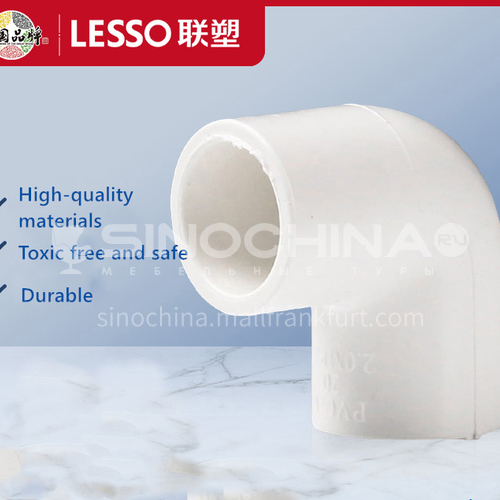 90°Elbow (PVC-U Water Pipe Fittings) White