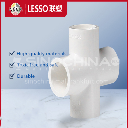 90° Cross (PVC-U Water Pipe Fittings) White 20mm