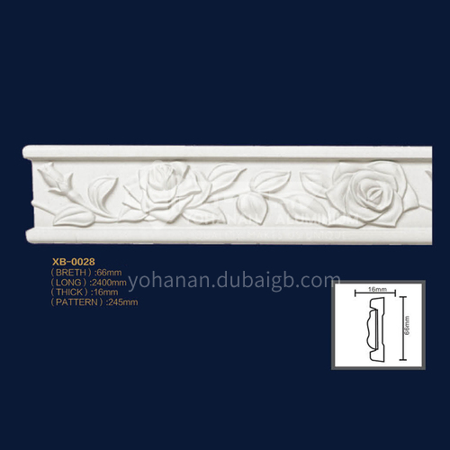 2400mm European line Pu line European style skirting line carved flat line fireproof line interior decoration material Series 5