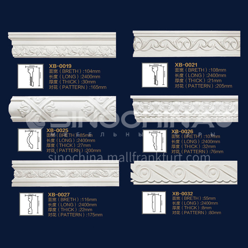 2400mm European style decorative PU carved flat line 9