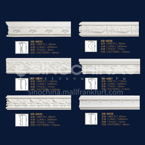 2400mm European style decorative PU carved flat lines 10