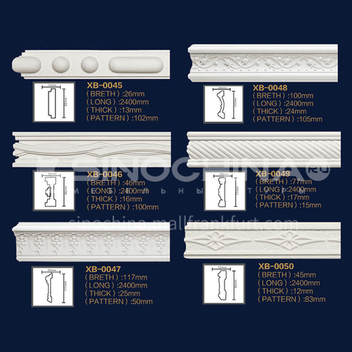 2400mm European style decorative PU carved flat lines 12