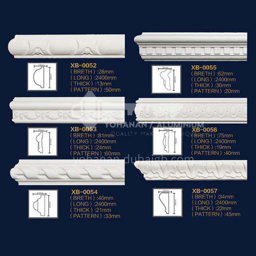 2400mm European style decorative PU carved flat lines 13