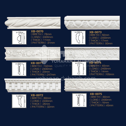 2400mm European style decorative PU carved flat lines 15