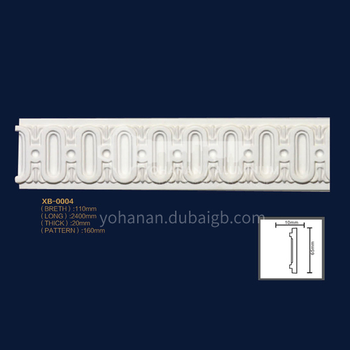 2400mm European line Pu line European style skirting line carved flat line fireproof line interior decoration material Series 3