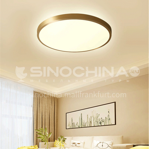 Bedroom lamp office ceiling lamp living room led ceiling lamp GLD-X