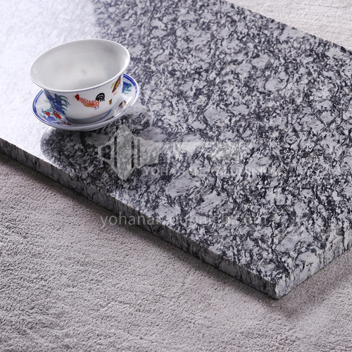 Hot sale special modern style natural white granite G-L009B