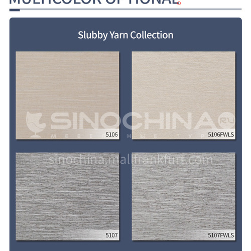Modern minimalist style home office waterproof shading durable moisture-proof roller shutter SF-ZJL