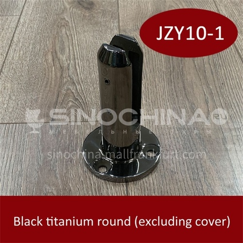 Stainless steel glass base JZY10-1