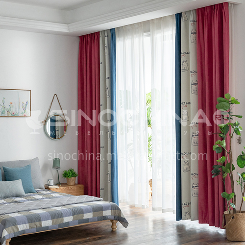 Contemporary and contracted vogue style colour mixes build curtain of good quality children paragraph DFSK-HM78