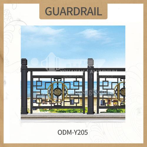 Aluminum Fence ODM-Y205
