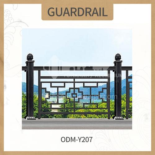 Aluminum Fence ODM-Y207