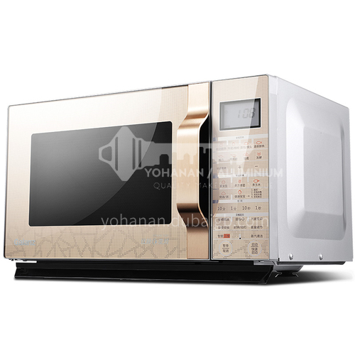 Galanz frequency conversion microwave oven stainless steel 900W barbecue DQ000901