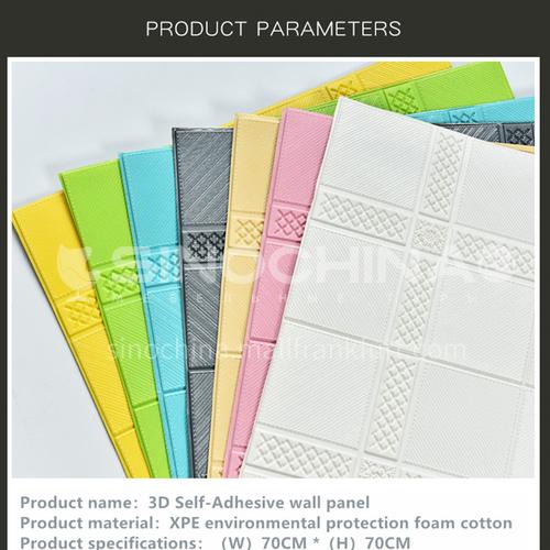 Waterproof and mildew proof modern 3D Self-Adhesive wall panel 8804