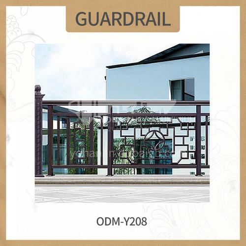 Aluminum fence ODM-Y208