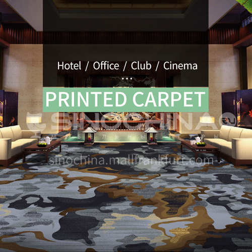 Cinema Office Project printed carpet series 7