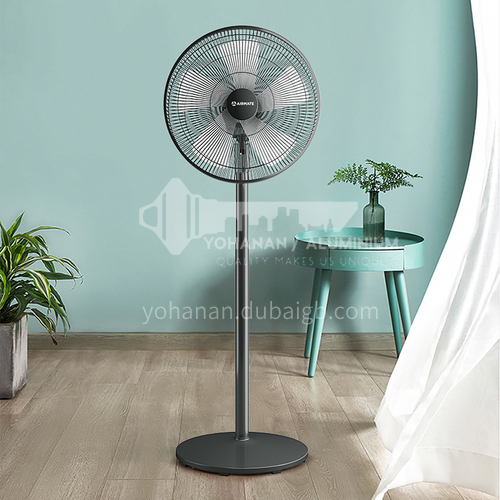 AIRMATE electric fan household desktop vertical fan mute and strong wind DQ000736