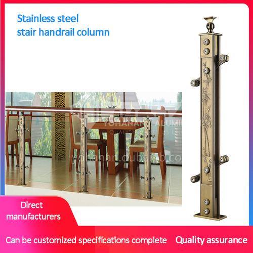 Aluminum-magnesium alloy column GJ-85019