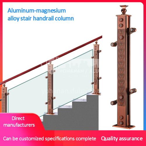 Aluminum-magnesium alloy column GJ-85022