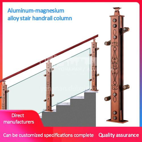 Aluminum-magnesium alloy column GJ-85025