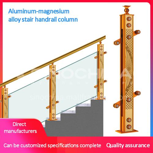 Aluminum-magnesium alloy column GJ-85068