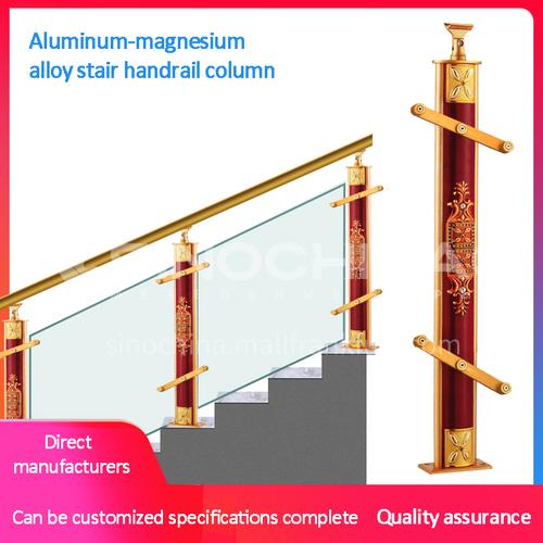 Aluminum-magnesium alloy column GJ-85101