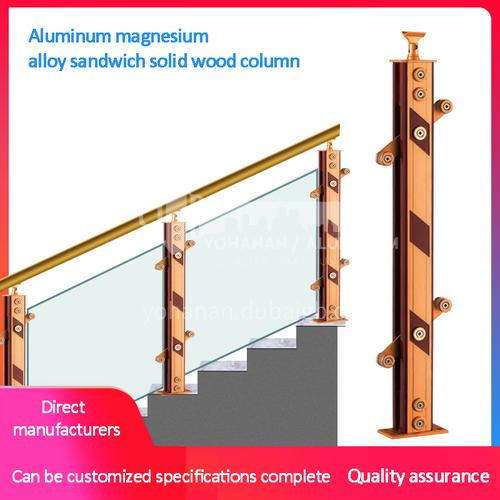 Aluminum-magnesium alloy column GJ-85112