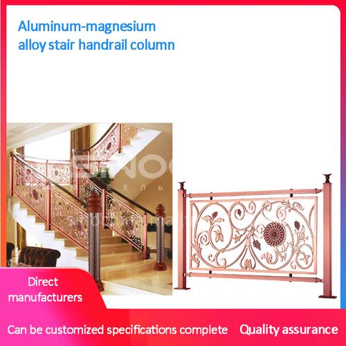 Aluminum-magnesium alloy column GJ-81002