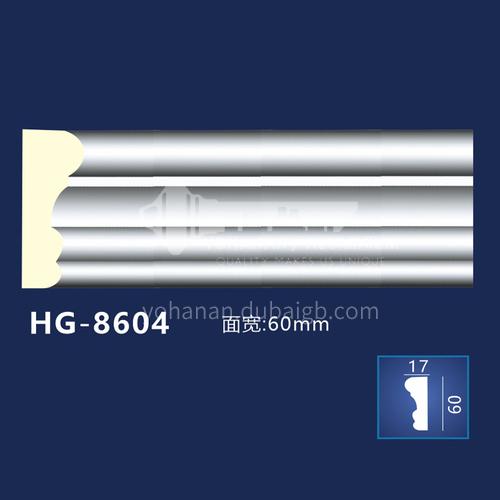Modern simple pure white decoration line 2400mm PU plain flat line series 2