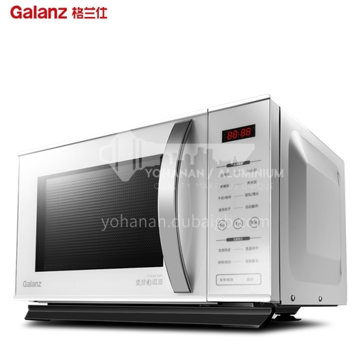 Galanz microwave oven frequency conversion steamer integrated light wave household intelligent automatic flat panel small DQ000826