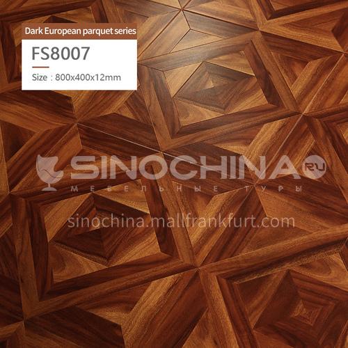 12mm laminate Art parquet flooring FS8007